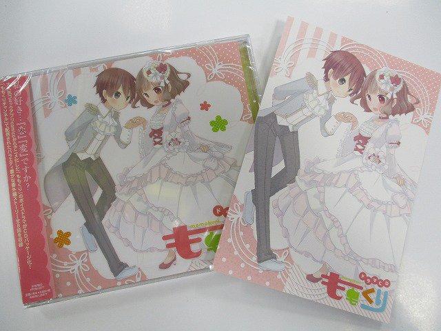 【新譜情報】ドラマCD『ももくり』本日入荷!アニメイト特典はポストカードばい!是非ご購入下さい!