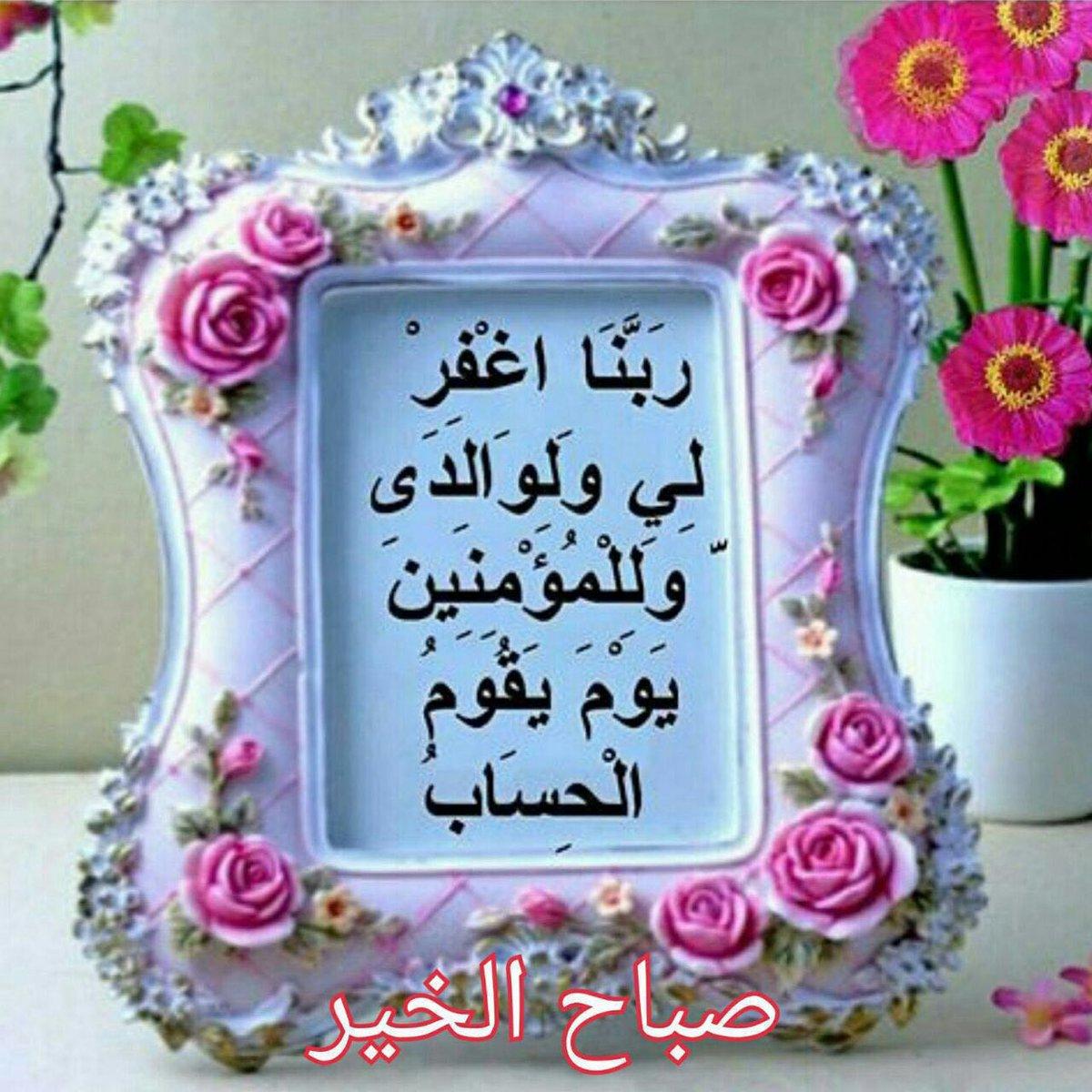 اللهم الحياه الجميله