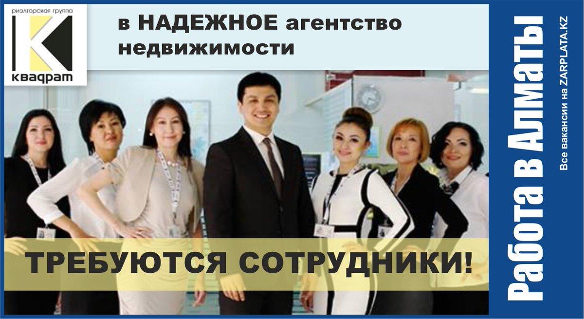 Вакансии, поиск работы, резюме и подбор персонала