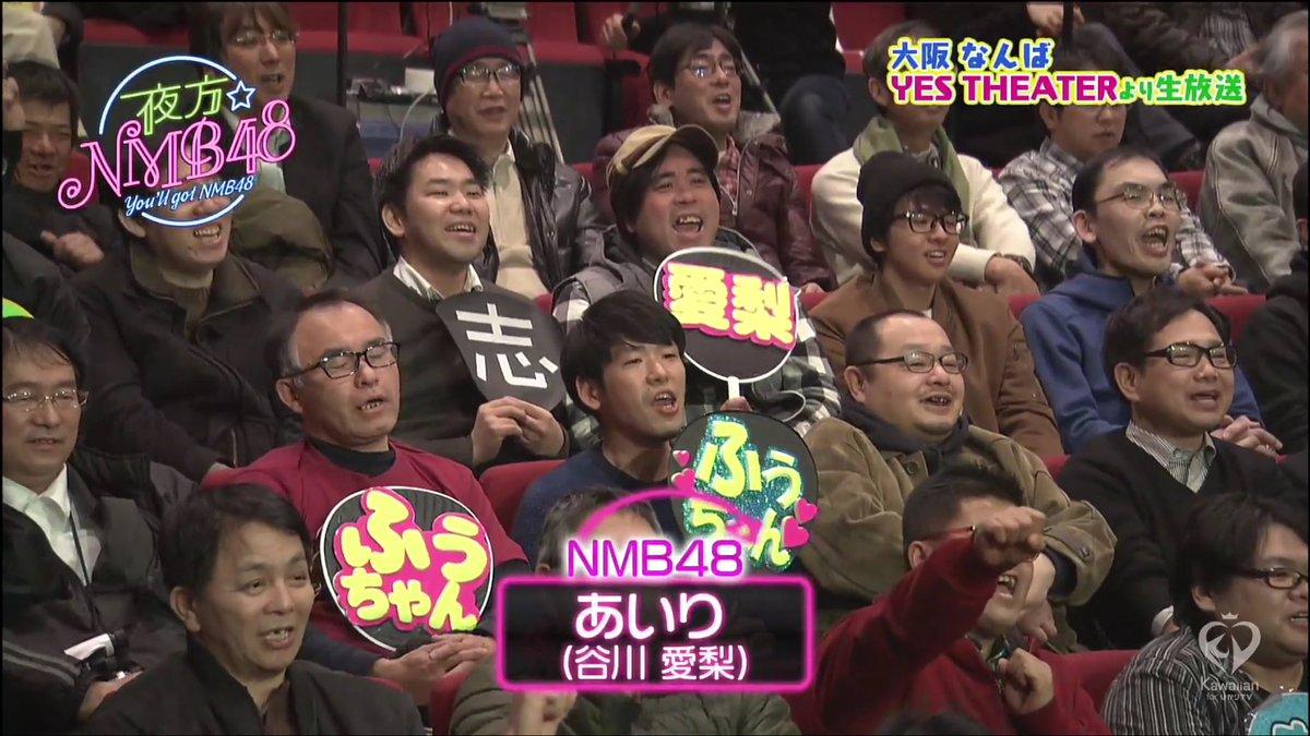 NMB横アリのコンサートで女子席がかなりあったハロプロも女子人気メンバーが必要 [無断転載禁止]©2ch.net->画像>76枚
