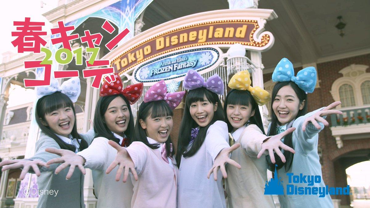 行こう春キャン!】 期間限定!学生だけのお得なパスポートで、東京