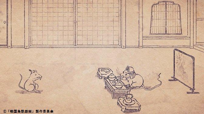 このあと夜7時55分は【戦国鳥獣戯画~乙~】「小田原攻め」豊臣軍は北条氏政らが籠城する小田原城を包囲していたものの手をこ