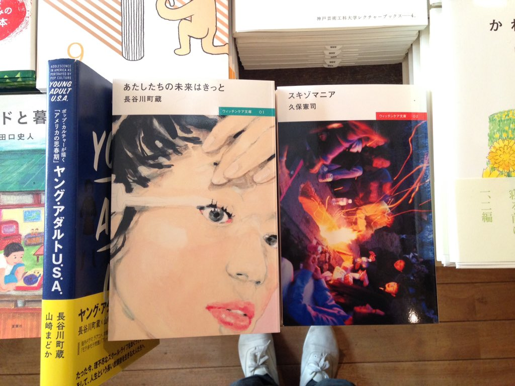 長谷川憲司の画像 p1_36