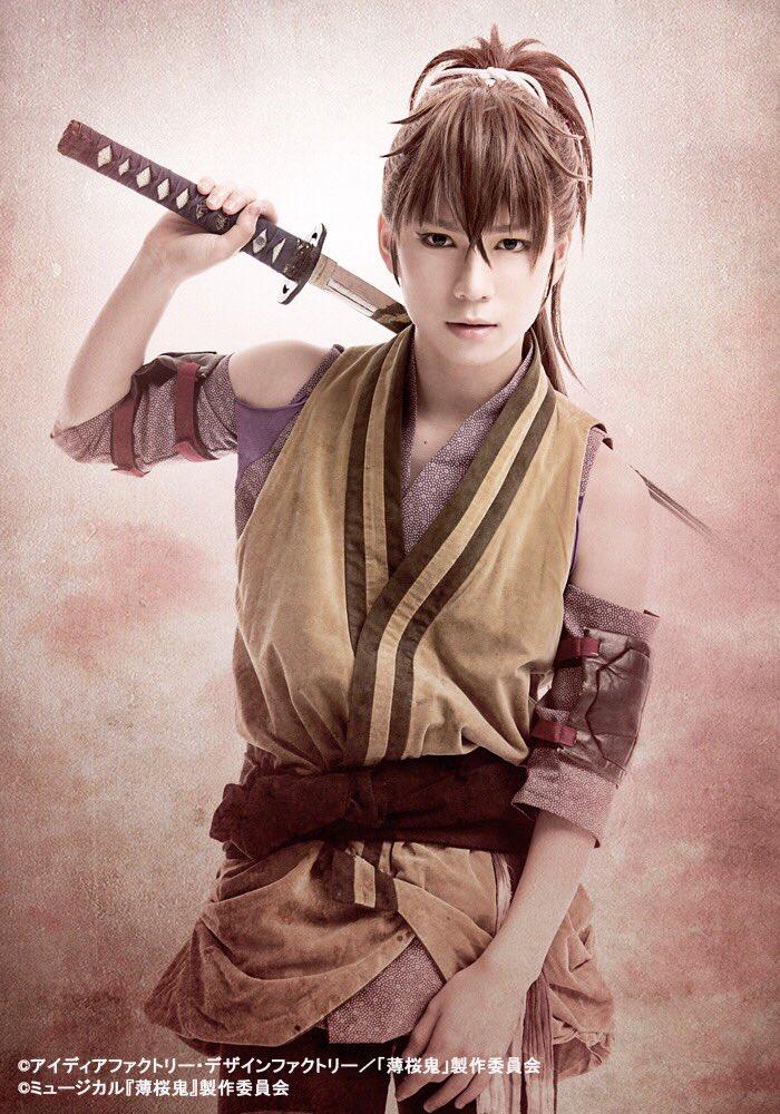 ミュージカル薄桜鬼『原田左之助篇』藤堂平助役としてまた舞台に立たせていただきます。お待たせいたしました!僕にしかできない