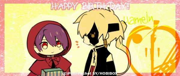 【1/27】✿Happy Birthday ハーメルン✿          #ozmafia