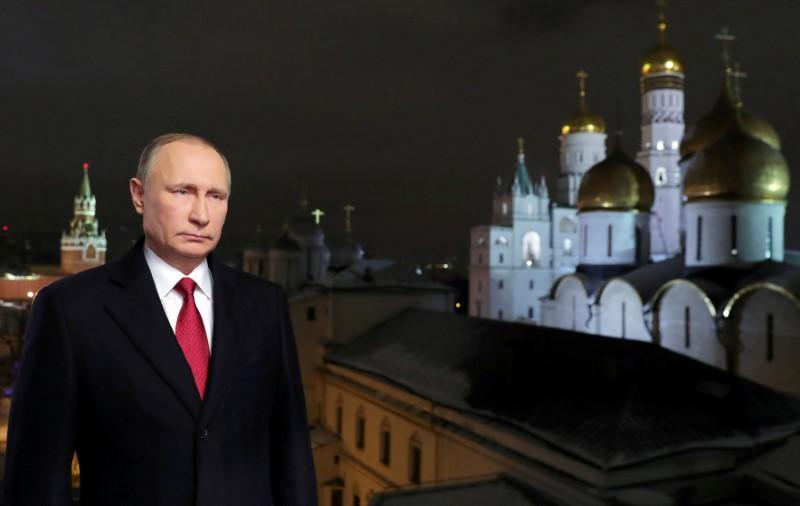 Putin-Trump phone call to take place on Saturday: Kremlin