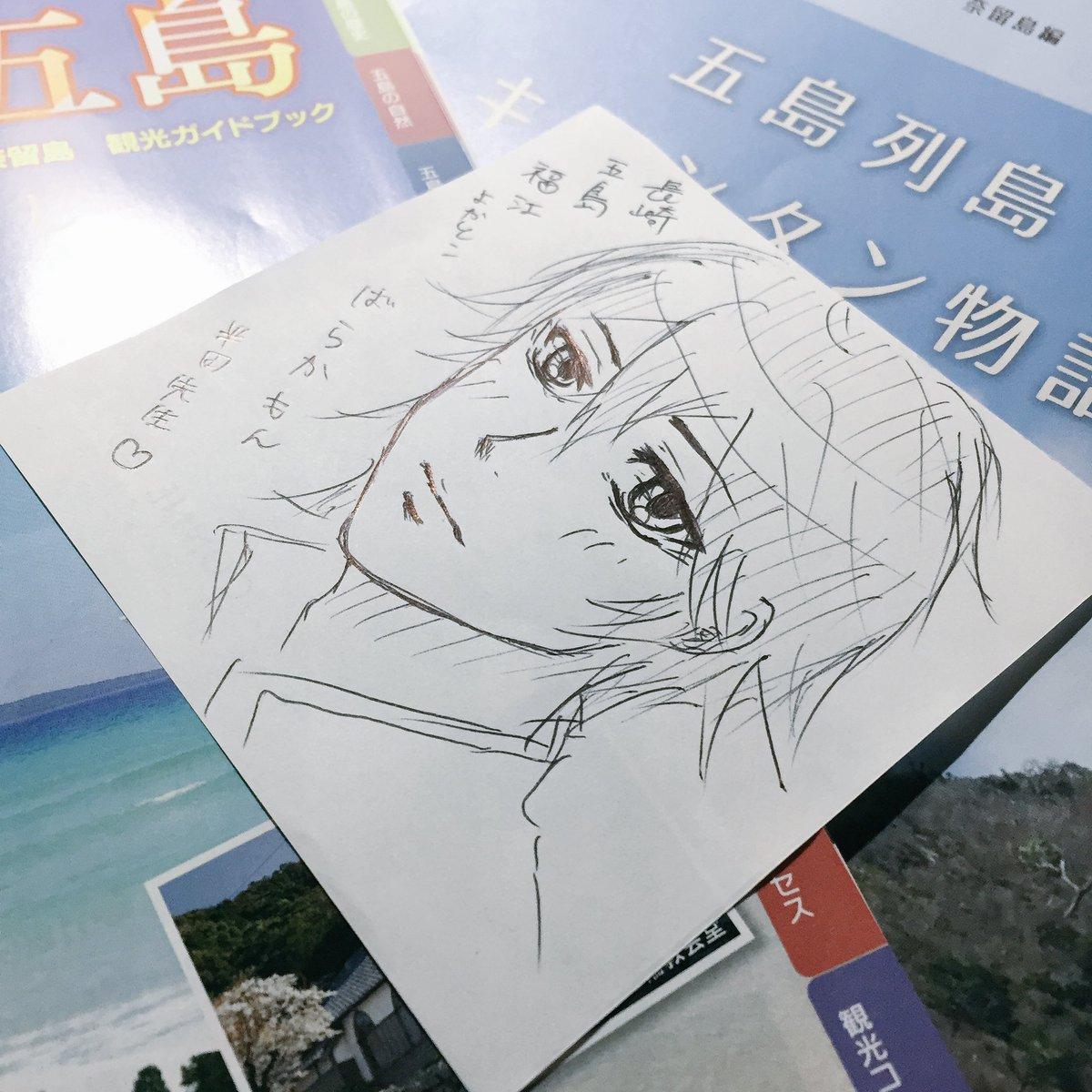 五島に来たら、描きたくなる半田先生💕久々アナログで描いた#ばらかもん #半田先生 #長崎 #五島 #福江 #富江#はんだ