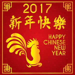 RT @ProjAngelFood: Happy Chinese New Year! This is the year of the rooster! https://t.co/RHrOL68Xlr