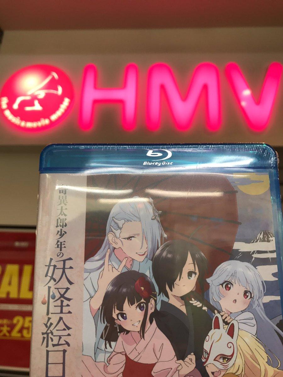 BDゲット( ^o^)ノすずさん〜 #奇異太郎