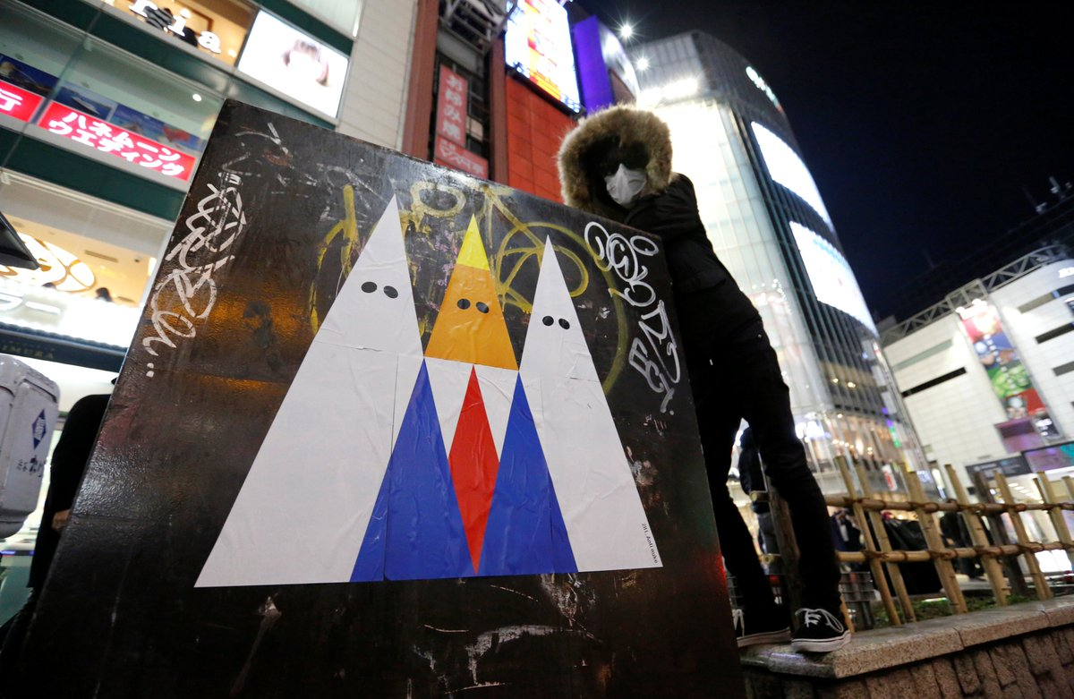 #Japan: Artist's latest #graffiti aimed at #Trump https://t.co/FQhXYruWtg