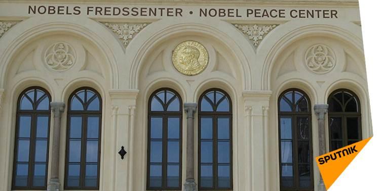 La #Norvège soupçonne la #Russie d'avoir perturbé le travail du comité #Nobel https://t.co/h52qkcVJHR