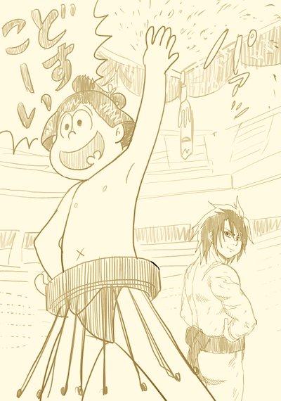 松太郎放送中にジャンプで火ノ丸相撲の連載始まったは収穫ドスコイ