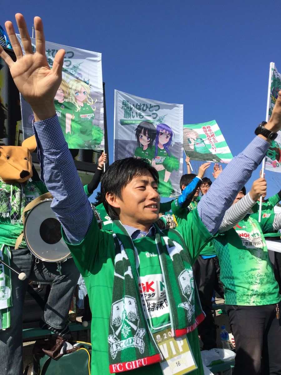 「のうりん」聖地でおなじみ(?)美濃加茂市、藤井浩人市長の再選が決まりました。休日には公園や公衆トイレの掃除をし、FC岐
