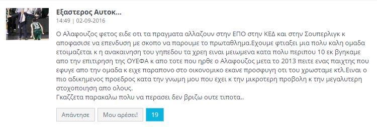 #paolev: #paolev