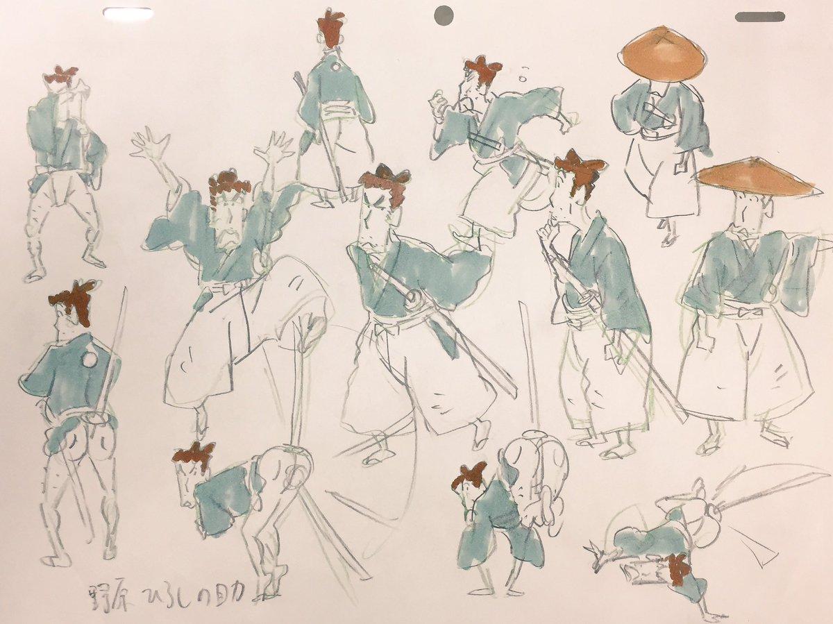 アマゾンプライムビデオ クレヨンしんちゃん外伝 家族連れ狼尻剣法の使い手 野原ひろしの助