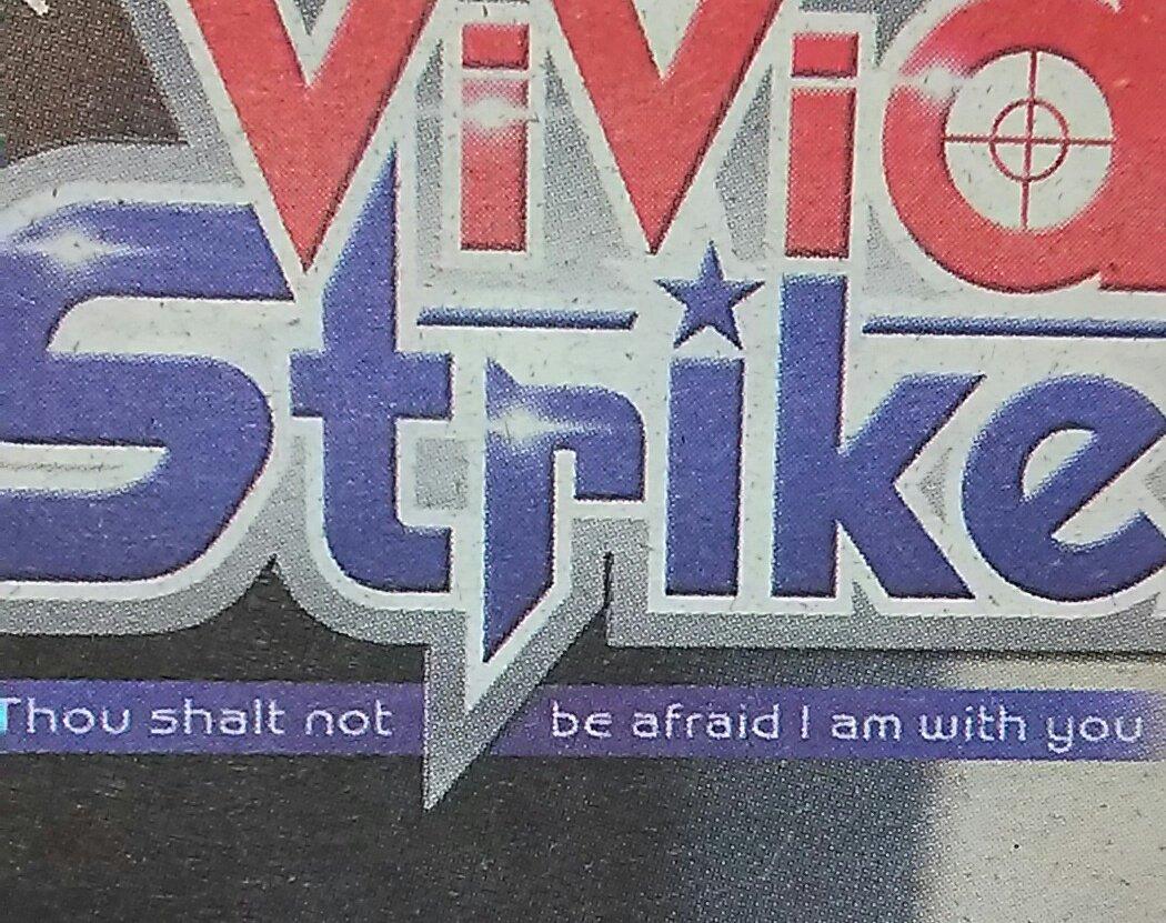 今初めてvivid strikeのタイトルの下の文章の存在に気付いたんだけどthou 二人称単数代名詞 shalt sh