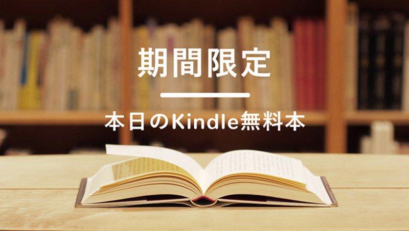 31日の無料&読み放題:『ハル×キヨ』『虹色デイズ』など集英社・小学館少女コミック試し読みほか