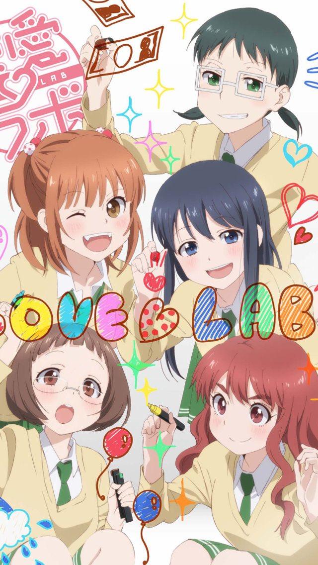 今期じゃないけど、最近見始めたけどアニメです、恋愛をあまり経験したことがない女子中学生が恋愛について研究したりする日常系
