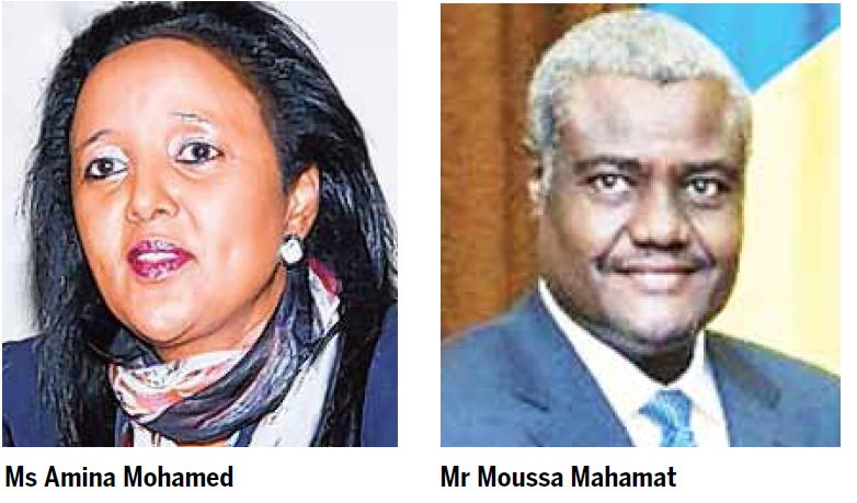 Amina loses AU chair to Chad foreign minister