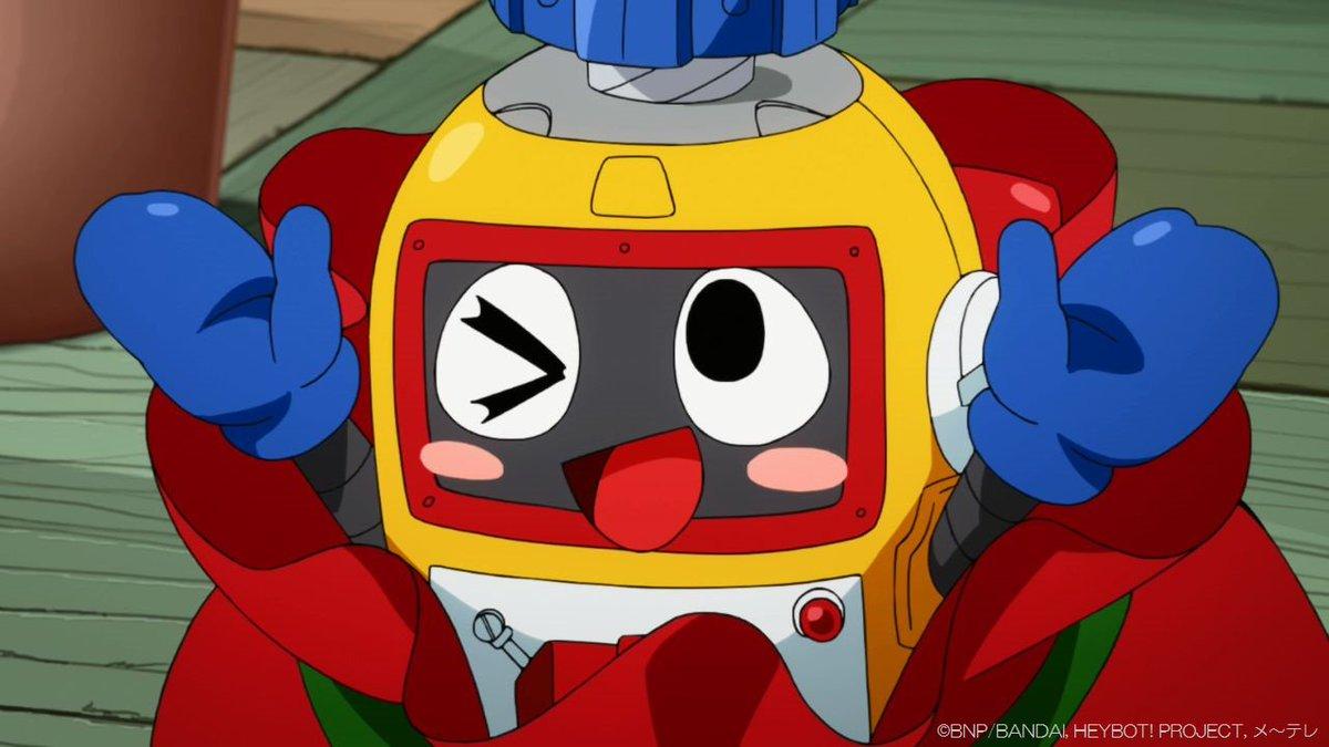 #ヘボット!毎週日曜あさ7時❗我らが座長!ヘボット役 #井澤詩織 さん、本日2/1お誕生日おめでとうございます🎉いつも各