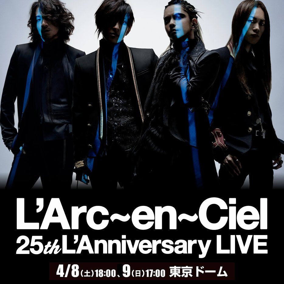 L'Arc~en~Ciel 25th L'Anniversary LIVE開催!抽選先行受付:2/1(水)12:00~7(火)23:00まで!詳しくはこちら→https://t.co/c4vQ88TZ70 #LArcenCiel