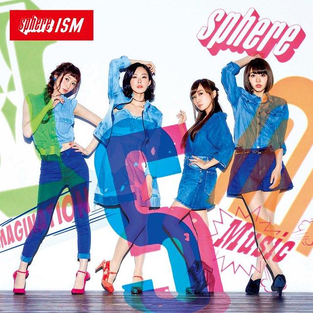 【レビュー】スフィア5枚目のアルバム『ISM』。『夜ノヤッターマン』『電波教師』『装神少女まとい』の主題歌や「DREAM