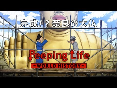 懐かしくなったので久々に観てみる。にしても若い衆言い過ぎや。そして左の関西弁の人は今や「シン・ゴジラ」俳優。#ピーピング