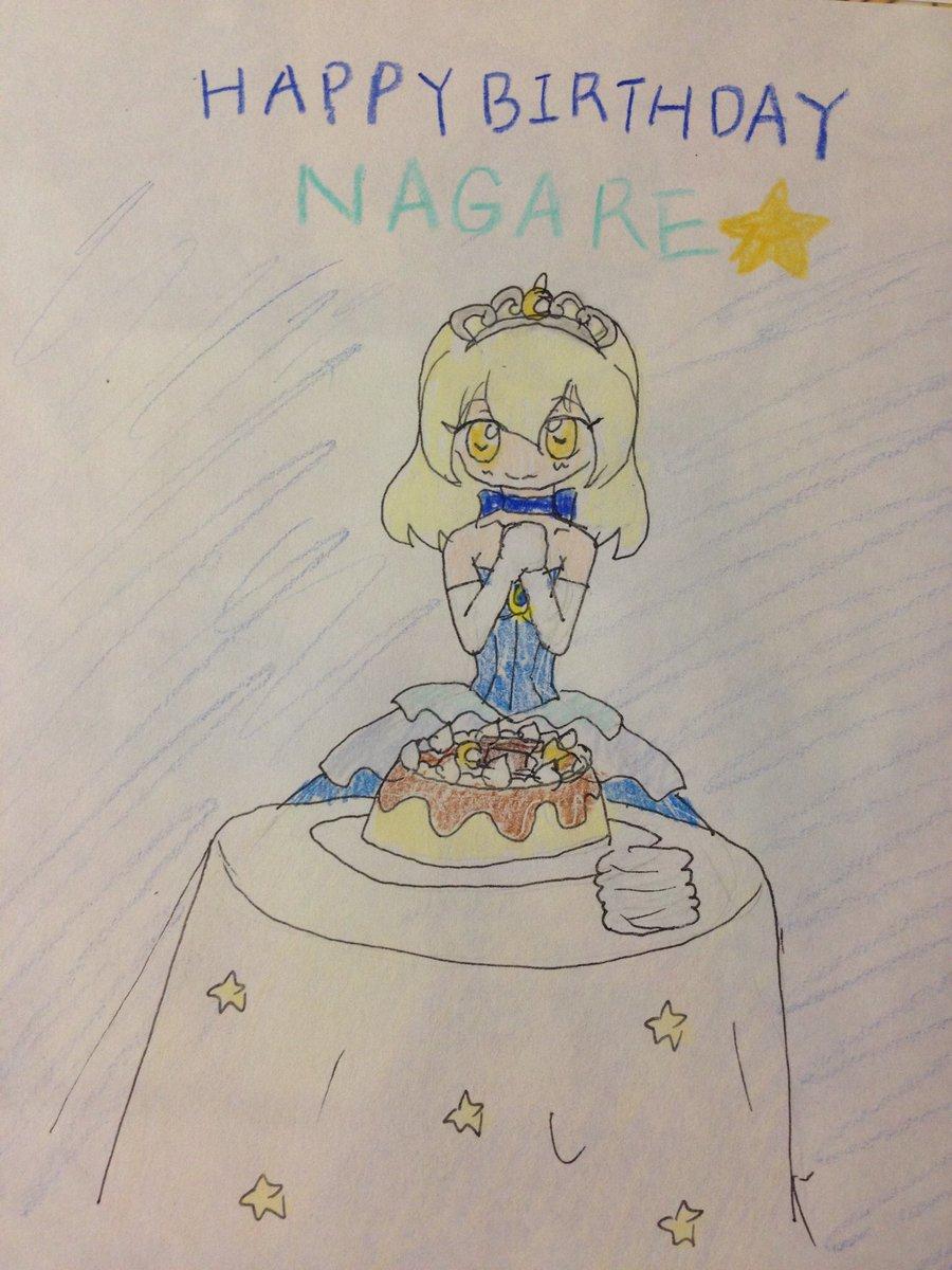 ナガレくんお誕生日おめでとうございます!!!! 過去絵ですが。#天野ナガレ生誕祭#天野ナガレ生誕祭2017#ヒーローバン