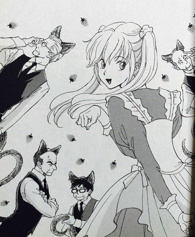ツインテールの日便乗宣伝「猫の手はかりない!」(幻冬舎コミックス)全2巻発売中。女装少年メイドとおじさまたちのシェアハウ