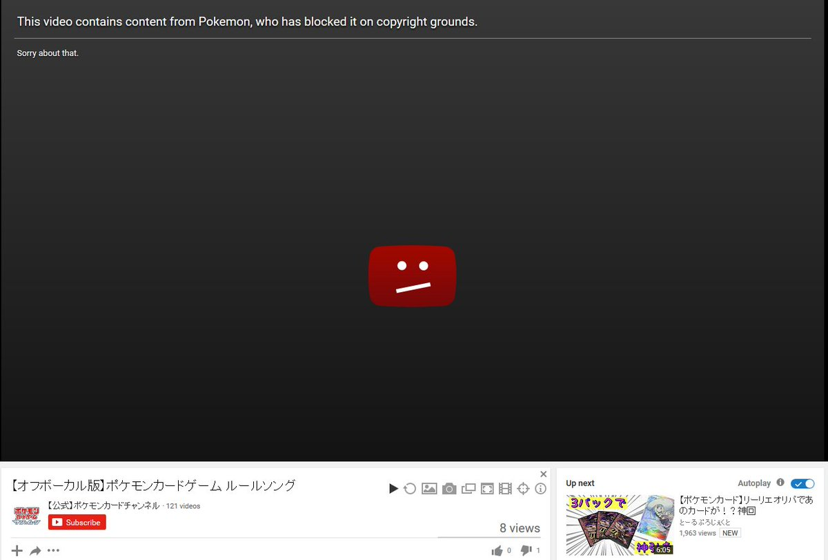 tweet-Stop hitting yourself! The official TCG chan just uploaded a vid and it's been blocked for copyright by Pokemon! XD https://t.co/yp14UgL6oM https://t.co/Ud7ucsgGau