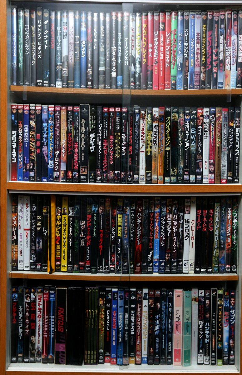 多分DVDとBlu-ray合わせて360枚ぐらいかな??最近忙しくて買う回数減ったけど一回で買う回数が多くなっている。そ
