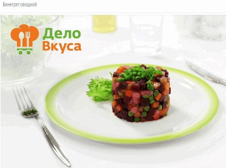 Простые салаты на каждый день рецепт