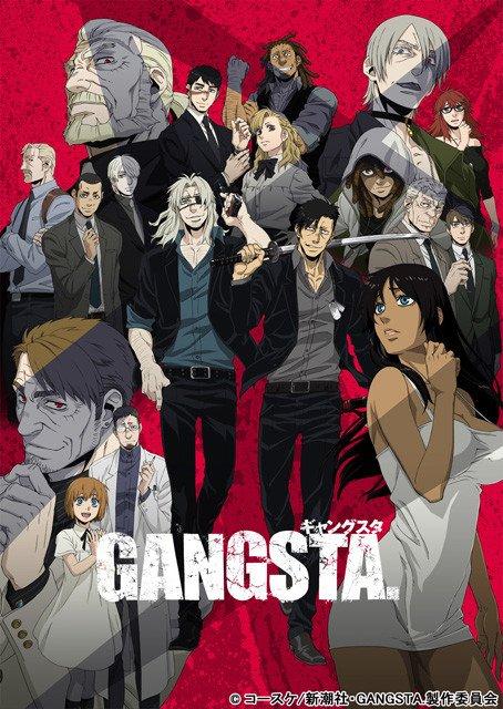 「GANGSTA.」BD&DVD発売再開を記念し上映会、諏訪部順一と津田健次郎も登壇  #ギャングスタ