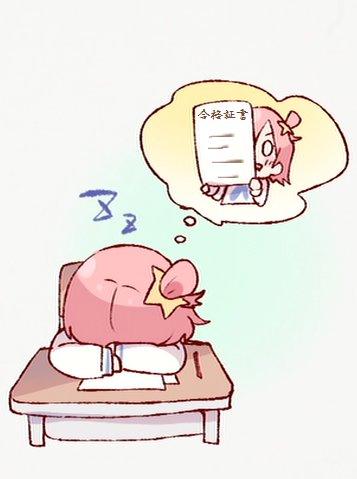 一度やってみたかったネタ(^^;)。でも夢オチは夢であって欲しい( >人< ; )。#浦和の調ちゃん