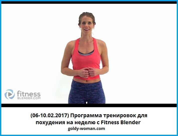 Как похудеть за 2 недели на 10 кг упражнениями