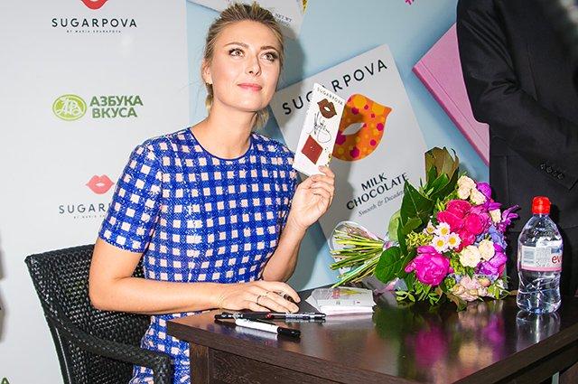 RT @SpacePova: Maria Sharapova at @Sugarpova event in Moscow ???????????????? ????: Александр Толстов https://t.co/ps9E8U425o