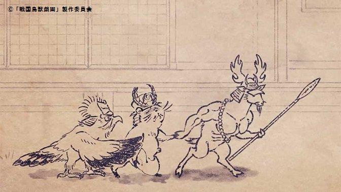 今夜7時55分は【戦国鳥獣戯画~乙~】「ぬっぺふほふ」慌てた様子の本多正信と本多忠勝に呼ばれた徳川家康。自分たちでは判断