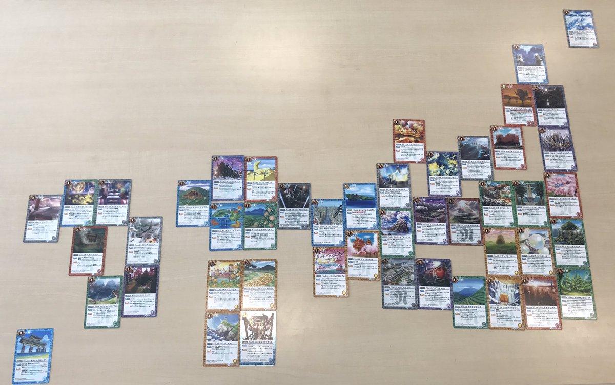 2/25発売の最新ブースター『十二神皇編 第5章』で遂にNo.ネクサスの収録が終了!2年かけて収録した全種のカードを並べ