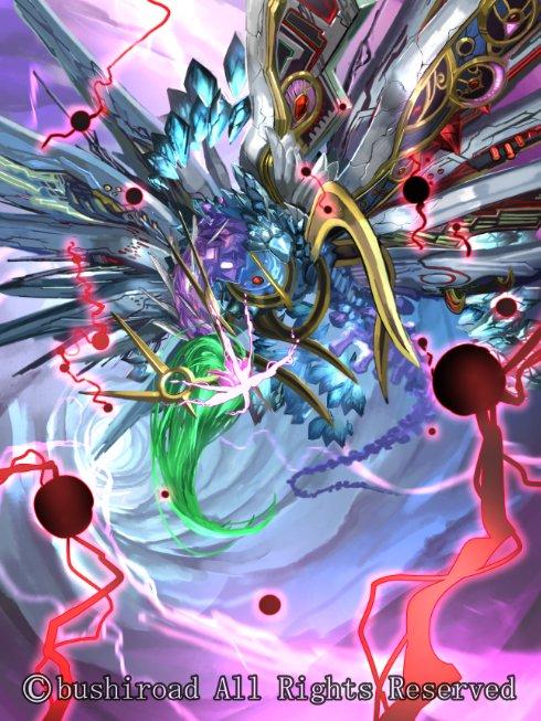 """本日発売のバディファイト「ドラゴンファイターズ」にて「星神混合竜ゾディアック""""es""""」を描かせていただきました!ゾディア"""