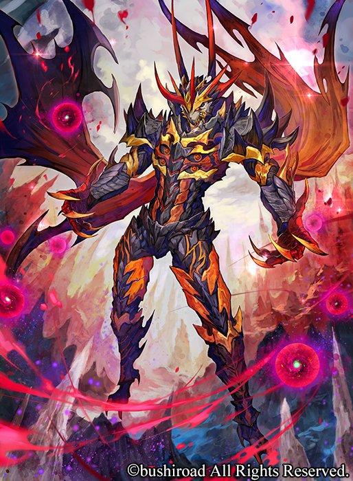 本日発売のバディファイト トリプルディー クライマックスブースター「ドラゴンファイターズ」にて【魔戦鬼 ゼータ】描かせて