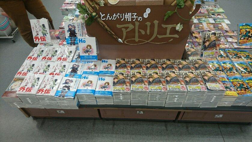 カドカワコミックスA「異世界居酒屋『のぶ』」3巻、「僕だけがいない街」9巻、「涼宮ハルヒちゃんの憂鬱」11巻、「長門有希