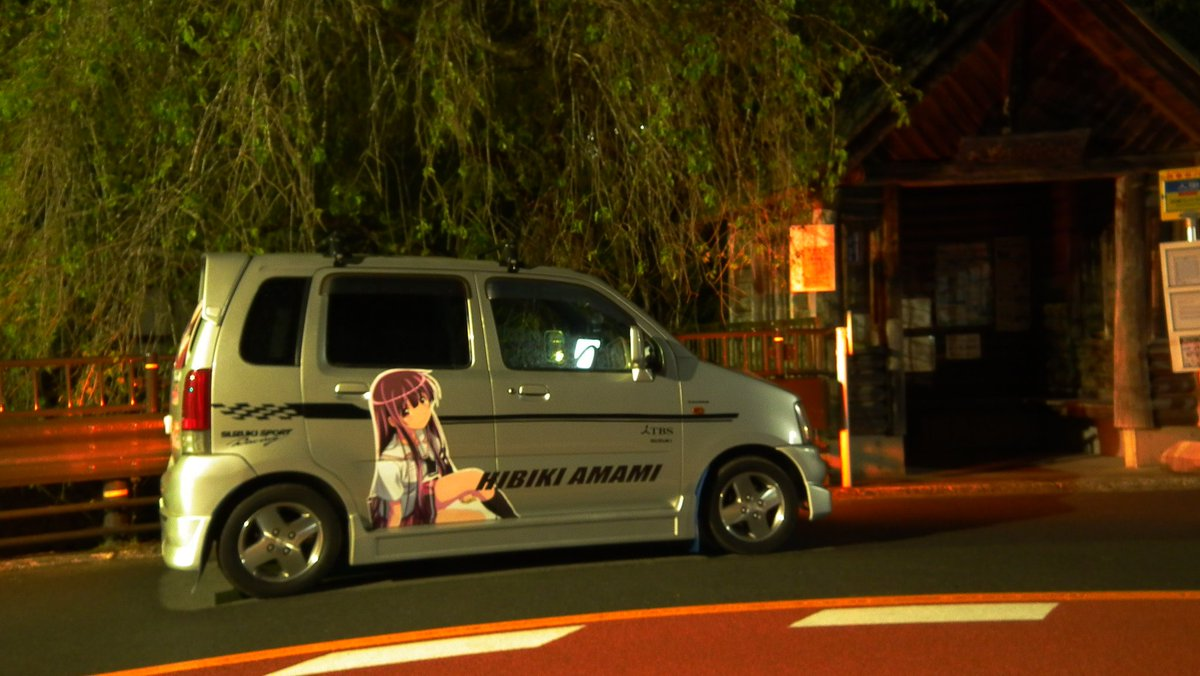 日本に1台(もしくは2台)しか確認されていないレーカン痛車(でした)