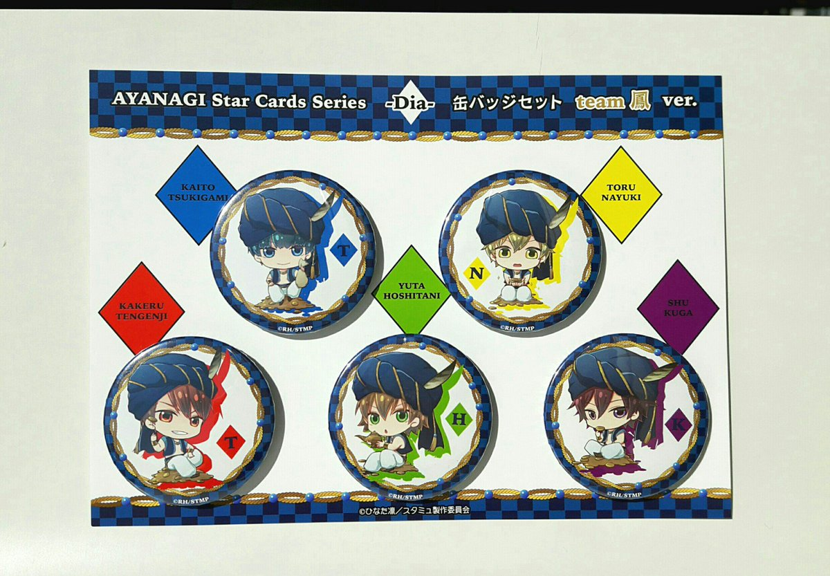 【StarCardsParty in アニメイト】第2弾!明日より開催♪AYANAGI Star Cards Serie