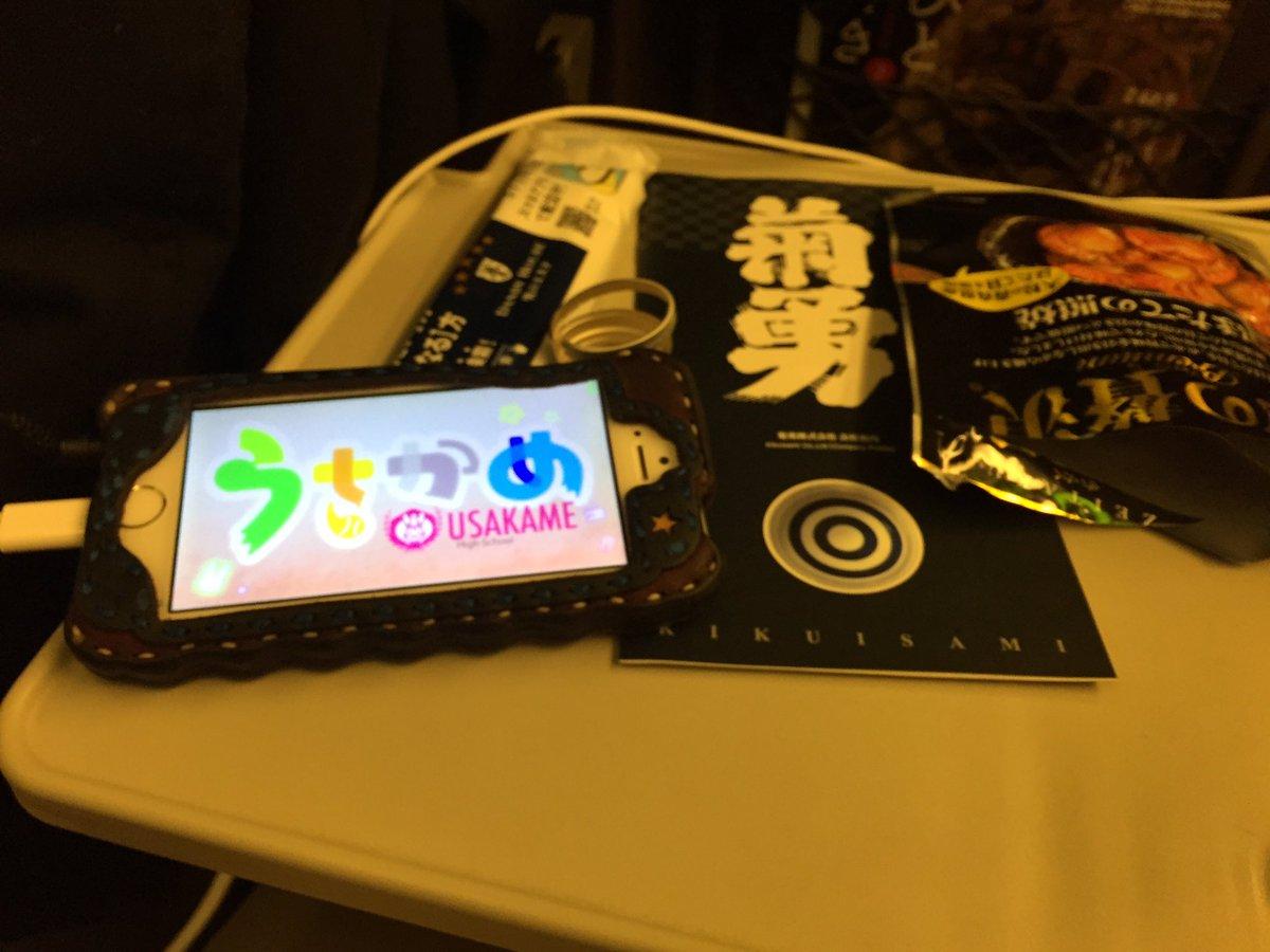 X JAPANからのうさかめ2期期待のためにBlu-ray10枚買ったんだが何のためかに西新井大師西にこだわるのか