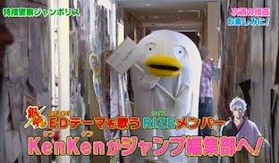 次回のジャンポリスは…大人気放送中!アニメ「銀魂」のテーマソングを歌う2組がジャンポリにやってくる!OP曲「カゲロウ」を