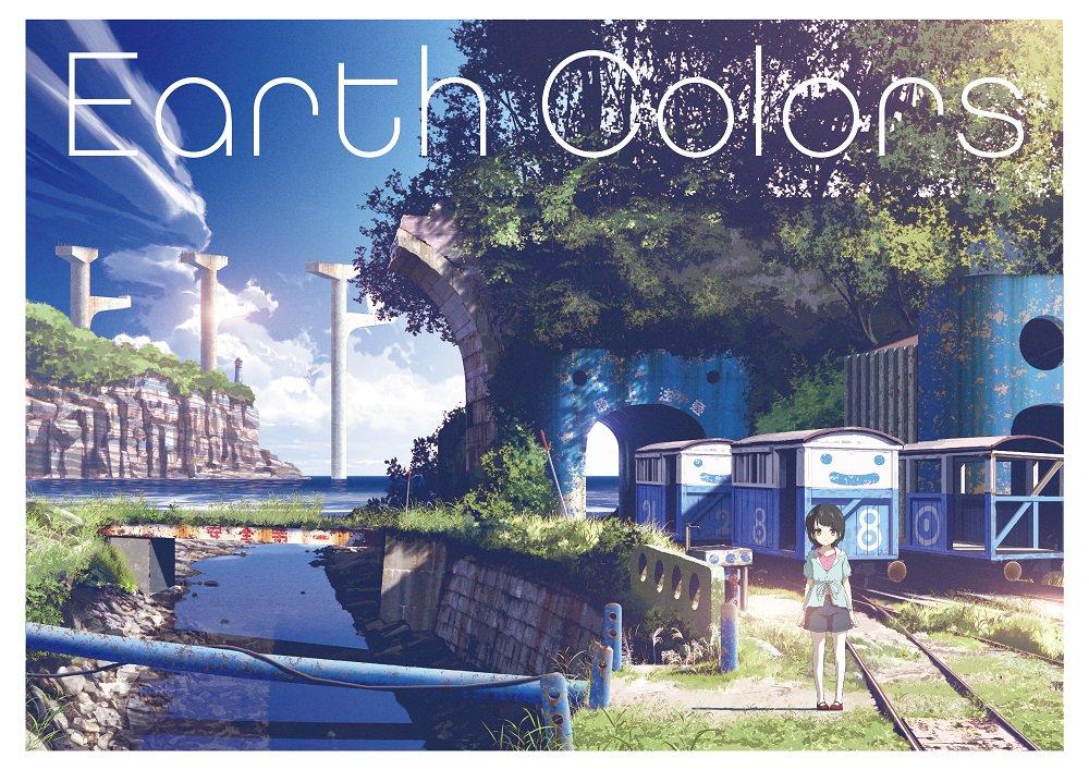 【描き下ろし美術公開!】「Earth Colors 東地和生美術監督展」のために東地和生氏が描き下ろした「凪のあすから」