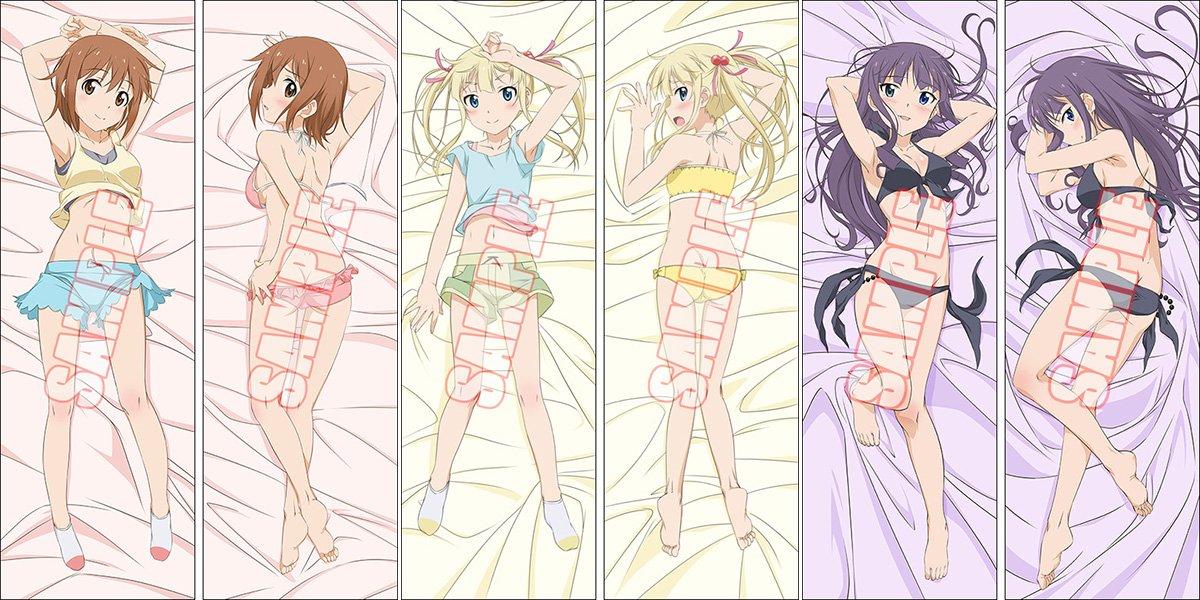 【速報】燃焼系トレーニングアニメ「あにトレ!XX」より「あさみ」「えり」「紫苑」3人の抱き枕カバーが発売決定!何とスマイ