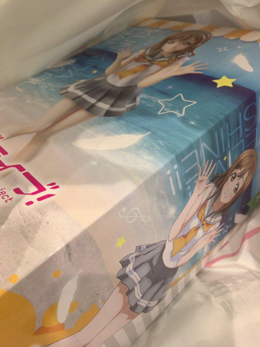 リア友と一緒に横浜でクレゲ!リア友の協力もありまるちゃん600円でお迎え!ライブのグッズ買った後ゆっくりとろうと思ってた