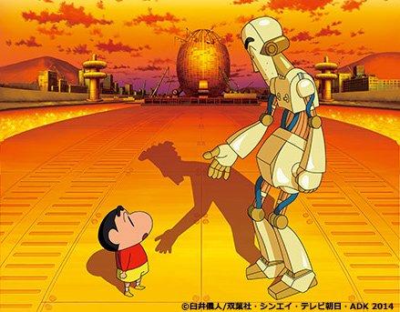 【ch1】あす18(土)午後3時~映画 #クレヨンしんちゃん ガチンコ!逆襲のロボとーちゃん🎥 ある日、ギックリ腰を直しにマッサージに行ったとーちゃんが、なんと…ロボットになって帰ってきた ⁉全国のお父さん、家族が涙する ‼