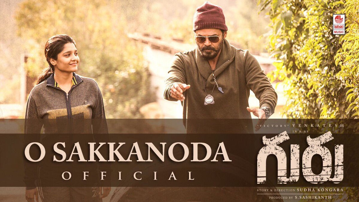 First single from Victory Venkatesh's #Guru, #OSakkanoda Lyrical Video is Now LIVE!